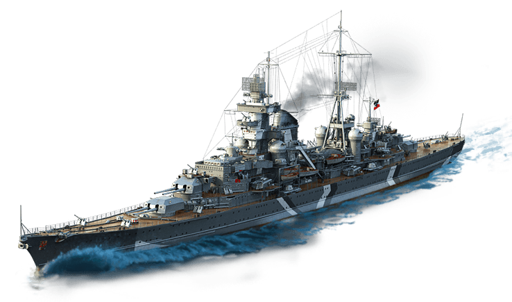 https://worldofwarships.ru/dcont/fb/image/0e1be87e-e4e7-11e7-a460-8cdcd4b149ac.png